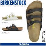 細めのストラップが足をやさしくホールドします♪<br>ビルケンシュトック(BIRKENSTOCK) フロリダ メンズサンダル 全2色 普通幅タイプ 送料無料