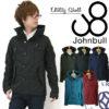 防寒はモチロン雨にも強い♪<br>Johnbull(ジョンブル) Tetratex ユーティリティシェルジャケット 16524 送料無料