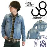 次代に受け継がれるべき不朽の名作サードモデルがモチーフ♪<br>Johnbull(ジョンブル) メンズ ムラ糸デニム ブリーチ加工 デニムジャケット 12451-16 送料無料