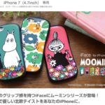 大人気のiFaceに待望の iPhone 7 対応ムーミンシリーズ♪<br>iPhone7 ケース ムーミン iface First Class 送料無料