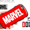 iFace First Classから待望の「MARVEL」デザインが登場♪<br>Hamee(ハーミー) iPhone7 ケース MARVEL/マーベル iFace First Classケース 送料無料