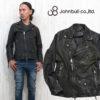 肉厚で丈夫、かつしなやかなヤギ革ジャケット♪<br>JOHNBULL(ジョンブル) ゴートスキン ダブル ライダースジャケット レザー 革 16528 送料無料