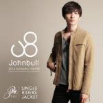 男らしく、格好良く決める上質な本革ジャケット♪<br>JOHNBULL(ジョンブル) シングルライダース シープレザー ジャケット 送料無料
