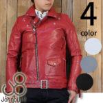 日本人の為に作り出された発色の良いクロムレザー♪<br>JOHNBULL(ジョンブル) カラー メンズ ダブルライダースジャケット 牛革  16175 送料無料