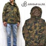 スマートに着こなす大人のミリタリージャケット♪<br>JOHNBULL(ジョンブル) ミリタリー M-65 フィールドジャケット カモフラージュ 16474 送料無料
