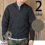 ジョンブルアウター定番のNCシリーズ♪<br>JOHNBULL(ジョンブル) メンズ N/Cオックス MA-1 フライトジャケット 16447 送料無料