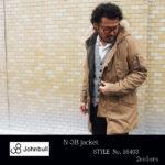 良いユーズド感が特徴♪<br>JOHNBULL(ジョンブル) メンズ N-3B ミリタリージャケット 16403 送料無料