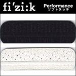 クッション製の高いシンプルなバーテープ♪<br>fizi:k(フィジーク) バーテープ パフォーマンス ソフトタッチ 5000円以上で送料無料