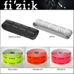 ダイレクトなグリップ感♪<br>fizi:k(フィジーク) バーテープ SUPER LIGHT with fi'zik logo 5000円以上で送料無料