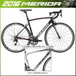 2016年モデル30%OFF♪<br>MERIDA(メリダ) RIDE 400 ライド 400 ロードバイク 送料無料
