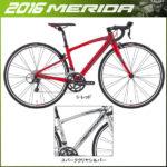 2016年モデル30%OFF♪<br>MERIDA(メリダ) RIDE 210 ライド 210 ロードバイク 送料無料