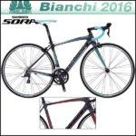 2016年モデル20%OFF♪<br>BIANCHI(ビアンキ) インテンソ ソラ INTENSO Sora ロードバイク カーボン