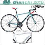 2016年モデル20%OFF♪<br>BIANCHI(ビアンキ) フェニーチェ スポーツ ティアグラ FENICE SPORT Tiagra ロードバイク アルミ