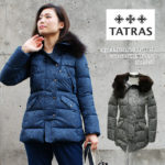 タトラスの最高級「Rライン」シリーズ♪<br>TATRAS(タトラス) レディース ミドル丈 ダウンジャケット LTA16A4510 送料無料