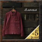 スタイリッシュなデザイン♪<br>JOHNBULL(ジョンブル)  メンズ ジップアップ ワークブルゾン ストレッチ 12415 送料無料