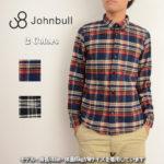 暖かみがあり季節感の出るシャツ♪<br>JOHNBULL(ジョンブル)  メンズ ヘビーチェックシャツネルチェックCPO 13260 送料無料