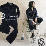 卓越したデザイン力で確実に男を上げる一着♪<br>JOHNBULL(ジョンブル) メンズ ワンウォッシュ エンジニア オーバーオール オールインワン ツナギ つなぎ 11441-11 送料無料