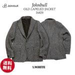 ヘリボーン柄のシックなジャケット♪<br>JOHNBULL(ジョンブル) メンズ OLD LAPELED JACKET ヘリボーン テーラードジャケット 16492 送料無料