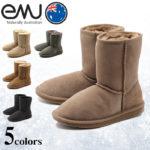 お手入れがラクラクな撥水加工が施されています♪<br>EMU(エミュー) 海外 正規品 ムートンブーツ スティンガー ロー 全5色 送料無料