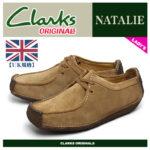 ドライビングシューズとしても人気の高いモデル♪<br>CLARKS(クラークス) UK規格 ナタリー オークウッド スウェード シューズ(女性用) 送料無料