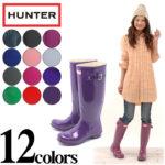 艶々なカラーに視線集注♪<br>HUNTER(ハンターブーツ) オリジナル グロス トール 長靴 全12色 送料無料