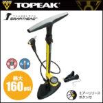 スチール製 ハイコストパフォーマンス ポンプ♪<br>TOPEAK(トピーク) 自転車用 フロアポンプ ジョ-ブロー スポーツ 2 JOEBLOW SPORT 2