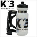 もう煩わしい抜き差しは不要♪<br>KOALA BOTTLE(コアラボトル )  21oz/621ml クリアー ボトル&ケージ