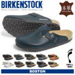 上質なレザーを使用した定番人気モデル♪<br>BIRKENSTOCK(ビルケンシュトック) ボストン レザー レディースサンダル  全10色 [細幅タイプ] 送料無料