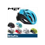 エアロヘルメットの常識を打ち破るクーリング性能♪<br>MET(メット) 軽量エアロ ヘルメット リヴァーレHES RIVALE 送料無料