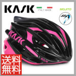 KASK独自の「UP&DOWN SYSTEM」を採用♪<br>KASK(カスク) Helmet ヘルメット MOJITO モヒート ブラックフクシャ 送料無料