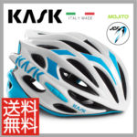 KASK独自の「UP&DOWN SYSTEM」を採用♪<br>KASK(カスク) Helmet ヘルメット MOJITO モヒート ホワイトライトブルー S / M / L / XLサイズ 送料無料