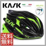 KASK独自の「UP&DOWN SYSTEM」を採用♪<br>KASK(カスク) Helmet ヘルメット MOJITO モヒート ブラックライム M / L / XLサイズ 送料無料