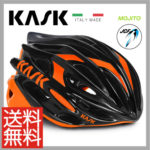 KASK独自の「UP&DOWN SYSTEM」を採用♪<br>KASK(カスク) Helmet ヘルメット MOJITO モヒート ブラックオレンジ M / L / XLサイズ 送料無料