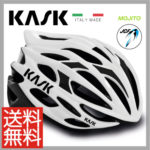 KASK独自の「UP&DOWN SYSTEM」を採用♪<br>KASK(カスク) MOJITO モヒート ホワイトブラック ロードバイク ヘルメット 送料無料