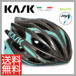 KASK独自の「UP&DOWN SYSTEM」を採用♪<br>KASK(カスク) MOJITO モヒート アンスラサイトアクア ロードバイク ヘルメット 送料無料