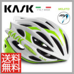 KASK独自の「UP&DOWN SYSTEM」を採用♪<br>KASK(カスク) MOJITO モヒート ホワイトライム ロードバイク ヘルメット 送料無料