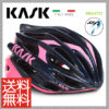 KASK独自の「UP&DOWN SYSTEM」を採用♪<br>KASK(カスク) MOJITO モヒート ネイビーブルーピンク ロードバイク ヘルメット 送料無料