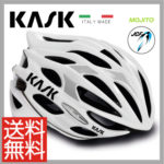 KASK独自の「UP&DOWN SYSTEM」を採用♪<br>KASK(カスク) MOJITO モヒート ホワイト ロードバイク ヘルメット 送料無料
