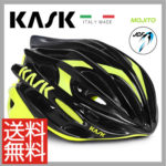 KASK独自の「UP&DOWN SYSTEM」を採用♪<br>KASK(カスク) MOJITO モヒート ブラックイエローフルオ ロードバイク ヘルメット 送料無料