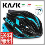 KASK独自の「UP&DOWN SYSTEM」を採用♪<br>KASK(カスク) MOJITO モヒート ブラックライトブルー ロードバイク ヘルメット 送料無料