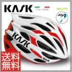 KASK独自の「UP&DOWN SYSTEM」を採用♪<br>KASK(カスク) MOJITO モヒート ホワイトレッド ロードバイク ヘルメット 送料無料