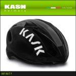 超軽量のアジャストシステム「OCTO FIT」♪<br>KASK(カスク) INFINITY インフィニティー ブラック ロードバイク ヘルメット 送料無料