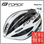 JCF公認 ロードバイク ヘルメット♪<br>FORCE(フォース) Road Pro ロードプロ ホワイトブラック ロードバイク ヘルメット 【JCF公認】 送料無料