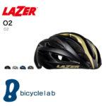 2017年モデル ロールシスを採用したロード向けヘルメット♪<br>LAZER(レイザー) O2 オーツー ロードバイク ヘルメット 送料無料