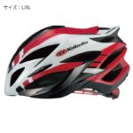 コンパクトでシャープなデザイン♪<br>OGK KABUTO(オージーケカブト) STEAIR(ステアー) インパクトレッド S/M ロードバイク ヘルメット 送料無料