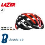 [2017年モデル]レイザー史上最軽量ヘルメット♪<br>LAZER(レイザー) Z1 ロードバイク ヘルメット 送料無料