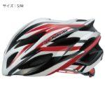 コンパクトでシャープなデザイン♪<br>OGK KABUTO(オージーケカブト) STEAIR(ステアー) スポーツレッド S/M ロードバイク ヘルメット 送料無料