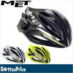 クーリング性能を追求した、最強のフラッグシップモデル♪<br>MET(メット) ヘルメット シンセシス (LEDライト 専用バッグ付属) 送料無料