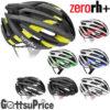 高いフィッティング性能♪<br>Zerorh+(ゼロアールエイチプラス) EHX6055 ZY ロードバイク ヘルメット 送料無料