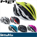 約15%の軽量化を実現♪<br>MET(メット) ストラディバリウス HES ロードバイク ヘルメット 送料無料